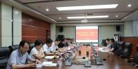 【部校共建】西藏自治区区党委宣传部 西藏民族大学共建新闻传播学院推进会在我校举行 - 西藏民族学院
