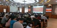 全区高校院系党组织书记示范培训班圆满结业 - 西藏民族学院