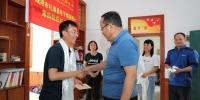 学校党委书记欧珠一行前往张咀村慰问并指导扶贫工作 - 西藏民族学院