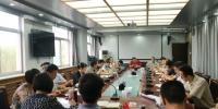 学校召开本学期末专项资金及财务预算执行进度督查会 - 西藏民族学院
