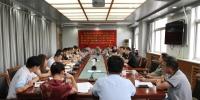 学校召开基本建设工作会议要求强化责任担当压实工作任务切实推进项目建设 - 西藏民族学院