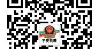 2018年西藏自治区公安机关 面向公安院校公安专业毕业生公开考录 人民警察资格复审等相关工作的通知 - 人力资源和社会保障厅