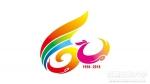 西藏民族大学60周年校庆公告(第二号) - 西藏民族学院