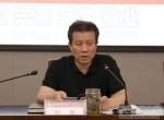 学校召开干部大会 总结2018年上半年工作 安排部署暑假工作 - 西藏民族学院