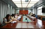 学校召开建校60周年校庆工作推进会 - 西藏民族学院