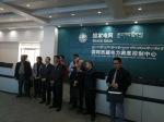 自治区科技厅赤来旺杰厅长赴国网西藏电力有限公司调研电力科技工作 - 科技厅