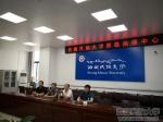 西藏职业技术学院采守宽院长来校考察调研信息化建设工作 - 西藏民族学院