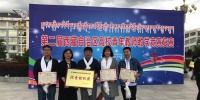 校庆献礼:我校教师在全区教学比赛中斩获佳绩 - 西藏民族学院