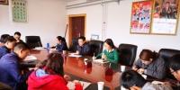 自治区高原生物研究所召开加强政治纪律教育动员大会 - 科技厅