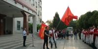 学校创先争优强基础惠民生活动第八批第一轮驻村工作队、脱贫攻坚礼泉县张咀村第五批驻村工作队出征 - 西藏民族学院