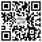关于做好2018年度出版专业技术人员职业资格考试西藏考区报名工作的通知 - 人力资源和社会保障厅