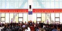 自治区工商局举行全区工商系统庆祝改革开放40周年文体活动开幕式 - 工商局