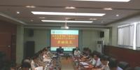 """学校举办陕西省第四批""""组团式""""援藏医疗人才培训班 - 西藏民族学院"""