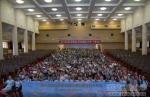"""我校学生益西桑布、巴桑罗布参加""""第八届全国少数民族大学生暑期实习计划"""" - 西藏民族学院"""