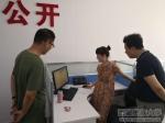 刘凯校长检查指导我校普高招生录取工作 - 西藏民族学院