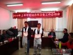 我校驻村干部在校地合作卫生工作中表现突出 受到表彰 - 西藏民族学院