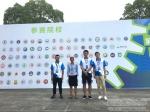 我校代表队在第八届全国大学生机械创新设计大赛决赛中荣获二等奖 - 西藏民族学院
