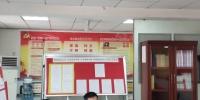唐泽辉副校长到后勤管理处(集团)考察指导暑期工作 - 西藏民族学院