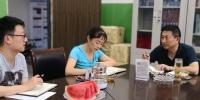 学校党委常委、副校长唐泽辉到财务处检查指导暑假工作及新学期开学准备情况 - 西藏民族学院