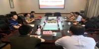 西藏科技信息研究所赴四川省科学技术信息研究所调研对接相关工作 - 科技厅