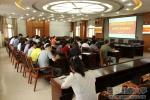 学校组织召开新学期党务骨干业务培训会 - 西藏民族学院