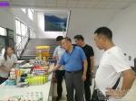 学校开展新学期教学大检查工作 - 西藏民族学院