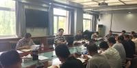 研究生院组织召开2019年硕士招生工作领导小组会议 - 西藏民族学院