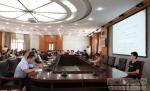 财务处举办新财务软件培训会 - 西藏民族学院