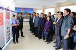 西藏自治区工商行政管理系统党风廉政建设专题培训班在日喀则市成功举办 - 工商局