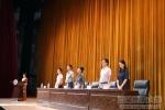 立师德结累累硕果 树新风扬时代风帆—民大附中举行开学典礼暨第34个教师节表彰大会 - 西藏民族学院