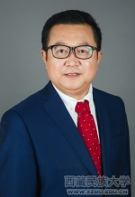 【60•学术校庆】学术交流月活动报告人介绍 - 西藏民族学院