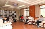 欧珠书记与自治区政府参事王文沛一行座谈 - 西藏民族学院