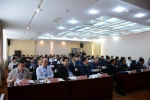 """以""""阳光论坛""""为契机 建设西藏新能源科技平台 - 科技厅"""