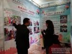 青春志愿行 共筑中国梦    校团委组织参加西藏自治区志愿服务项目大赛暨志愿服务交流会 - 西藏民族学院