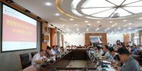学校党委召开2018年理论学习中心组(扩大)第九次学习会 - 西藏民族学院