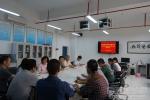 我区高校学子汇聚民大 赛前培训开展如火如荼——首届西藏高校大学生网络安全技能大赛在我校拉开帷幕 - 西藏民族学院