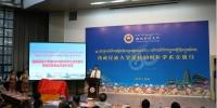【60•民大正当时】学校举行建校60周年学术交流月启动暨校庆系列丛书发行仪式 - 西藏民族学院