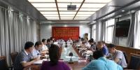 【新时代@教育】学校党委召开扩大会议 专题学习全国宣传思想工作会议和全国教育大会会议精神 - 西藏民族学院
