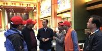 我校南亚研究所狄方耀等参加第四届中国西藏旅游文化博览会林芝分会 - 西藏民族学院