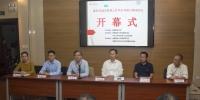 """【60•民大正当时】""""新时代城市民族工作与乡村振兴高端论坛""""在我校隆重召开 - 西藏民族学院"""