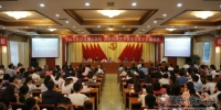【60•民大正当时】医学部成功举办医学影像论坛 - 西藏民族学院