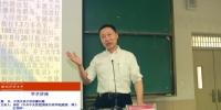 【60•民大正当时】民族研究院举办系列学术讲座 - 西藏民族学院