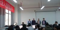 自治区教育厅网信办主任朱生高到网络安全技能大赛现场检查指导 - 西藏民族学院