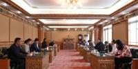 """欧珠书记就校企合作和大学生""""双创""""工作与西藏旅游科技信息等企业负责人座谈 - 西藏民族学院"""