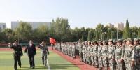 【民大正当时】学校隆重举行2018年开学典礼暨军训汇报大会 - 西藏民族学院