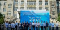 首届西藏高校大学生网络安全技能大赛决赛启动仪式在我校举行 - 西藏民族学院