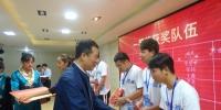 首届西藏高校大学生网络安全技能大赛圆满收官 - 西藏民族学院