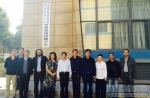 """【学科建设】我校新闻传播学科自设目录外二级硕士学科""""少数民族文化传播""""专家评审会顺利举行 - 西藏民族学院"""
