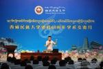 【60•民大正当时】东南大学吕俊鹏教授应邀到我校作学术讲座 - 西藏民族学院