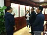 【60•民大正当时】学校领导欧珠一行到图书馆检查指导工作 - 西藏民族学院